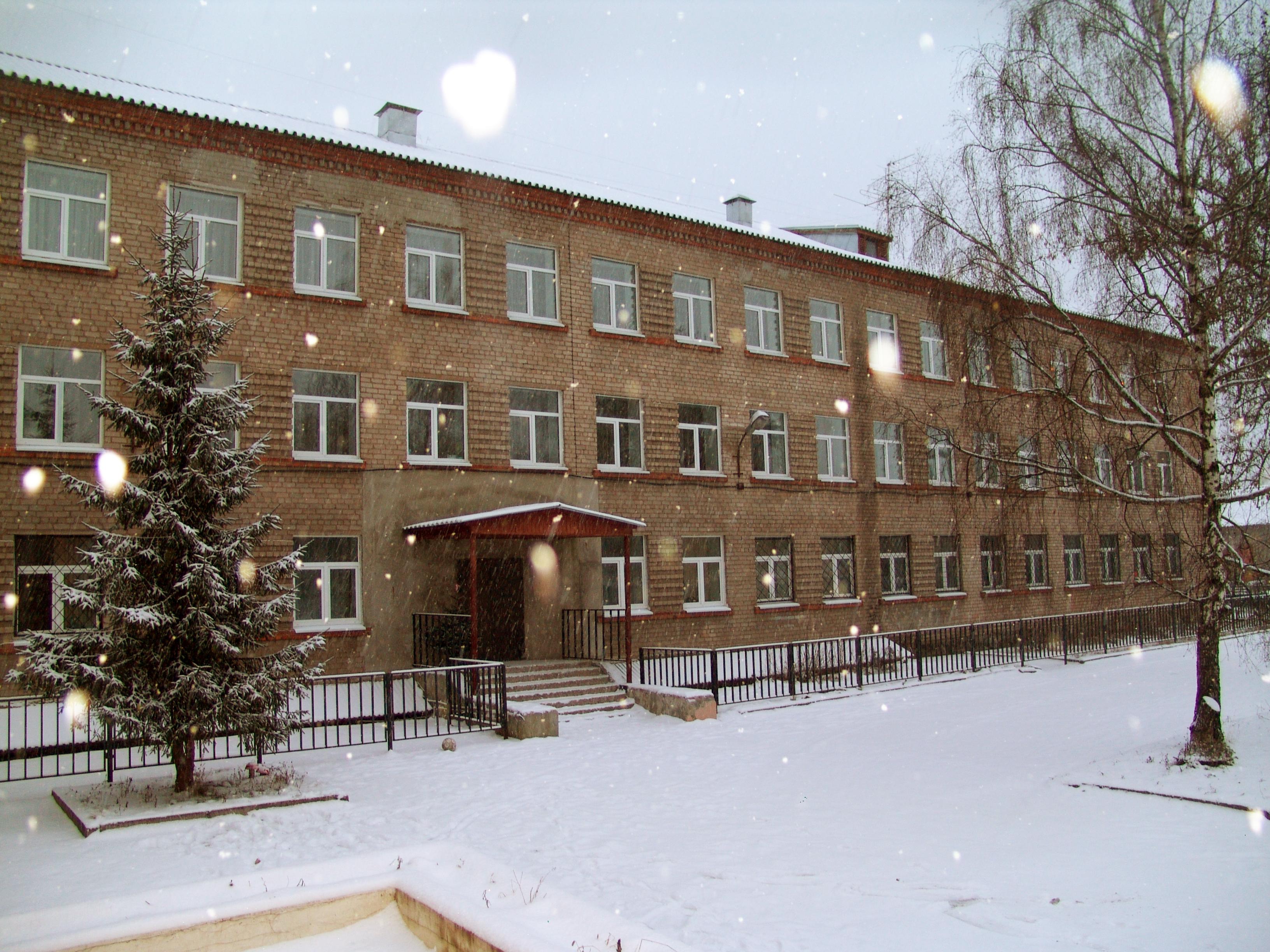 Спальный корпус МБОУ ГШИ №2 г.Ногинска